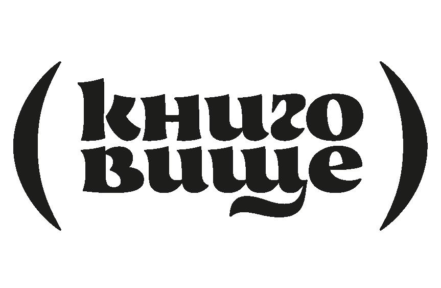 книговище лого